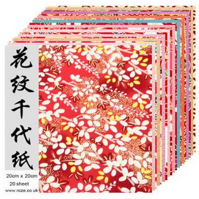 Yuzen Chiyogami floral patterns 8 inch ( 20 cm)