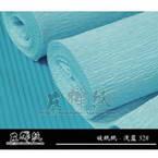 Thick Crepe paper, Light blue, 20cm x 50cm, 1 sheet, 75 gsm