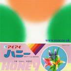 Honey colour, 6 inch (15cm) square, 55 sheets