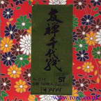 Yuzen Chiyogami floral patterns, 6 inch (15 cm) square, 18 sheets