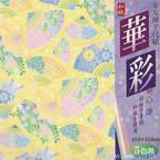 Floral yuzen fan, 6 inch (15 cm) square, 25 sheets