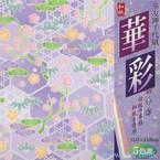 Floral yuzen pine, 6 inch (15 cm) square, 25 sheets