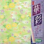 Floral yuzen chrysanthemum, 6 inch (15 cm) square, 25 sheets