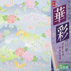 Floral yuzen peony, 6 inch (15 cm) square, 25 sheets
