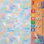 Floral yuzen embossed, 6 inch (15 cm) square, 20 sheets