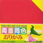Double sided solid same colour, 6 inch (15 cm) square, 18 sheets