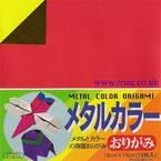 Metalic colour, 6 inch (15cm) square, 18 sheets
