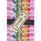 Premium shimazome washi, 9 by 12 inch, 20 sheets