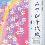 Floral print chiyogami, 6 inch (15 cm) square, 40 sheets