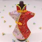 Bottle Cover (BK104)