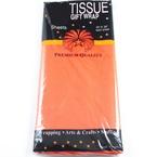 Same colour paper, orange, 50.8cm x 66cm, 5 sheets