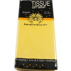 Same colour paper, Yellow, 50.8cm x 66cm, 5 sheets