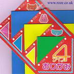 Four size pack, 3, 4, 5, 6 inch (7.5, 10, 12.5, 15 cm) square, 100 sheets