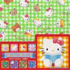 Hello Kitty origami small, 4 inch (10 cm) square, 20 sheets