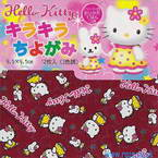 Shinny Hello Kitty origami small, 3.4 inch (  9.5 cm) square, 12 sheets