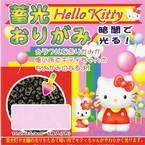 Luminescent Hello Kitty origami, 6 inch (15 cm) square, 5 sheets