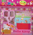 Hello Kitty mini origami set