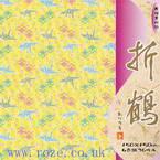 Folded crane origami, 6 inch (15 cm) square, 36 sheets