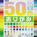 50 colors origami small, 4.6 inch (11.8 cm) square, 100 sheets