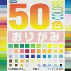 50 colors origami medium, 6.9 inch (17.6 cm) square, 60 sheets