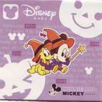 Children card