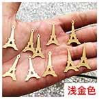 Sequins, Gold colour, 1.5mm x 2.5cm, 140 pieces, 5g, Designer shapes, Sequins are shiny
