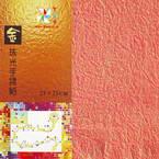 Shoyu Papier 25cm, brillant Couleur