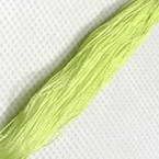 Cotton embroidery thread - yellow green