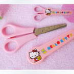 Pattern perforating scissors