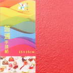 Shoyu paper packs 6 inch, matt solid colours