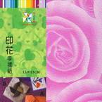 Shoyu paper packs 6 inch, Both side patterns