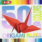 Origami kit - crane, kusudama, rose