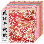 Yuzen Chiyogami fleur motifs 8 inch ( 20 cm)