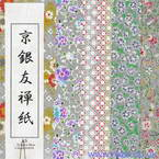 Yuzen Chiyogami fleur motifs 8 inch (20 cm)+