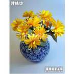 Paper flower making kit - Dendranthemum