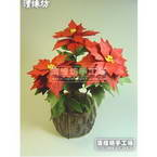 Paper flower making kit, Pinkish red, Autumn surprise, 3 flowers