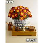 Paper flower making kit, Yellow, red, Buttonray, 10 flowers