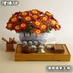 Paper flower making material only, red, Yellow, 1 flowers, Buttonray