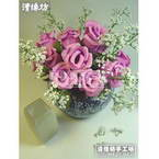 Paper flower making kit, pink, Rose Diadem, 9 flowers