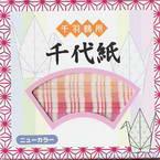 New Senbazuru small, 2.8 inch (7 cm) square, 1005 sheets