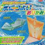 Boat origami, 6 inch (15 cm) square, 12 sheets