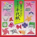 Copie chiyogami & Diagramme, 15cm x 15cm, 32 feuilles
