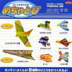 Hikouki origami, 6 inch (15 cm) square, 12+2 sheets