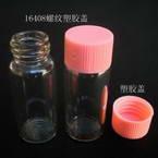 Glass bottles, Colourless, pink, 1.6cm x 1.6cm x 4cm, 5ml, 2 pieces