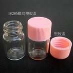 Glass bottles, Colourless, pink, 1.6cm x 1.6cm x 2.6cm, 2ml, 2 pieces