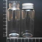 Glass bottles, Colourless, 37mm x 37mm x 90mm, 65ml, 1 piece