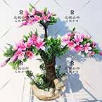 Pink azalea, nylon flowers