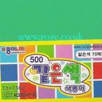 La même couleur Papier S vert, 7,5cm x 7,5cm, 70 feuilles