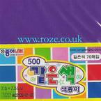 Origami paper, purple, 7.5cm x 7.5cm, 40 sheets