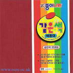 Same Coloured Paper S Dull Brown, 3 inch (7.5 cm) square, 70 sheets